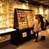 Ruokailua Tokiossa: Tavaratalojen ravintolakerrokset