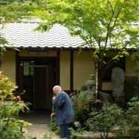Vanhusten kunnioittamisen päivä (Keirou-no-hi)